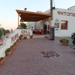 Photo of Platis Grill House