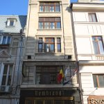 Photo de Rembrandt Hotel