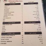 صورة فوتوغرافية لـ El-farouki Coffee Stores