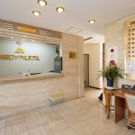 Foto de Suzuka Royal Hotel