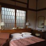 Foto de Nikko Kanaya Hotel