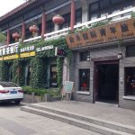 Photo of Qufu International Youth Hostel