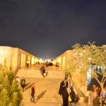 Foto de Puente Si-o-Se