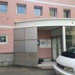 Photo of Owashi Lodge
