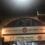 صورة فوتوغرافية لـ AlBasha Shawerma & More
