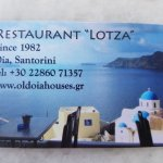 Photo de Lotza