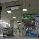 Foto de Itoigawa City Tourist Association