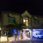 Photo de Planet Lodge