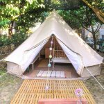 Camping Palouki Foto