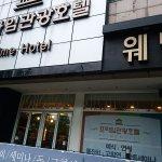 Photo de Prime Tourist Hotel