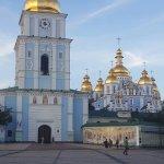 Photo de ibis Kiev City Center