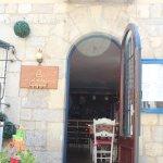 El Didal Cafe