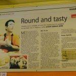 A newspaper clipping about Ee Ji Ban :).