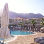 Holiday Resort Taba