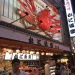 Hotel Trusty Shinsaibashi Foto