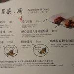 menu 第一頁下半部
