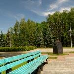 Photo de Victory Park