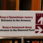 Foto di L'Armeria (Oruzheynaya Palata)