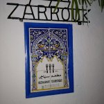 Photo de Restaurant Dar Zarrouk