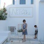 Nissaki Boutique Hotel Foto