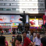 Photo of Chungking House