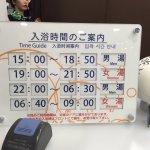Super Hotel Nagaizumi Numazu Inter Foto