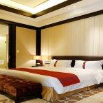 Holiday Inn Beijing Focus Square Foto