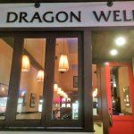 Photo of Dragon Well