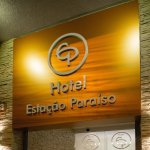 Photo of Hotel Estacao Paraiso