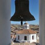Foto de Oratorio de San Felipe de Neri)