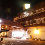 Hotel Jerez & Spa Foto