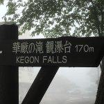 Foto di Kegon Falls