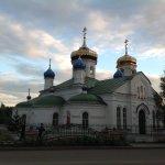 Свято Троицкий ( Уйский ) Собор