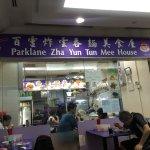 Photo de Parklane Zha Yun Tun Mee House