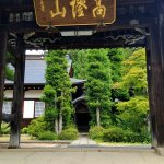 Foto de Higashiyama Walking Course