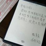 20160714_113555_large.jpg