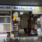 Ginkakuji Candy Shop Foto