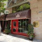 Arthur Hotel Jerusalem - an Atlas Boutique Hotel Foto