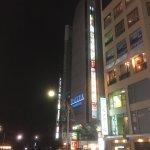 Foto de Hotel Rainbow