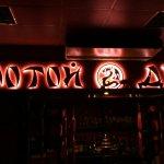 Φωτογραφία: Cafe Zolotoi Drakon
