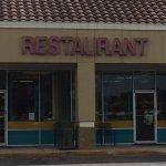 Ram's Family Restaurant Foto