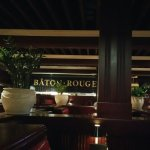 Photo de Baton Rouge Steakhouse & Bar