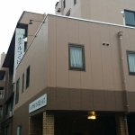 Foto de Hotel Tsukuba Hills