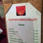 Tanpopo Japanese Restaurant의 사진