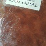 Photo of Rajmahal Indian Restaurant