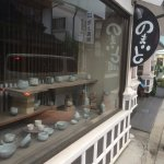 If you are into ceramics this is a friendly artist who sells hagi and wood-fired tea and sake wa