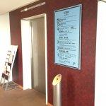 Photo of Hotel Mielparque Kumamoto
