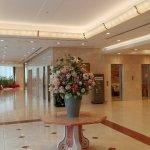 Photo of Hotel Plaza Kachigawa