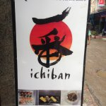 Photo de Ichiban Japanese Restaurant