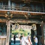 Ryozenji Temple Foto
